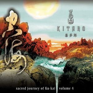 KITARO - Sacred Journey Of Ku-Kai 4 [LP] (2vinyl)