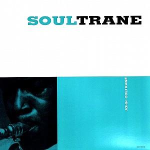 John Coltrane - Soultrane [180g HQ LP] (vinyl)