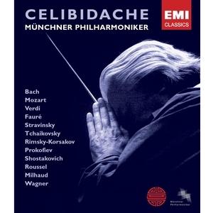 CELIBIDACHE SERGIU - CELIBIDACHE EDITION + bonus WAGNER&WEBER(CD
